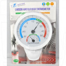 Термометр-гигрометр круглый