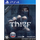 Thief (русская версия) (PS4)