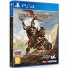 Titan Quest (русские субтитры) (PS4)