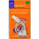 Универсальный зарядный кабель GAL USB 3-in-1