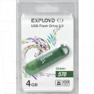 USB Flash 4Gb Exployd 570 зеленая