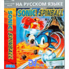 Sonic Spinball (16 bit)