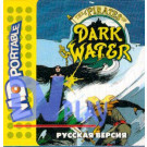 PIRATES OF DARK WATER (MDP)