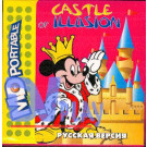 CASTLE OF ILLUSION STARRING MICKEY (MDP)