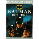 Batman Returns (16 bit)