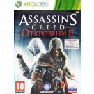 Assassin's Creed Откровения (русская версия) (XBOX 360)