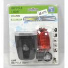 Велосипедный фонарь YZ-1319 (передний + задний)