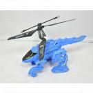 Вертолет-динозавр
