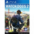 Watch Dogs 2 (русская версия) (PS4)