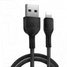 Кабель USB A - iPhone 5 (3 м) Hoco. Х20