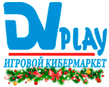 DVplay: игровой кибермаркет