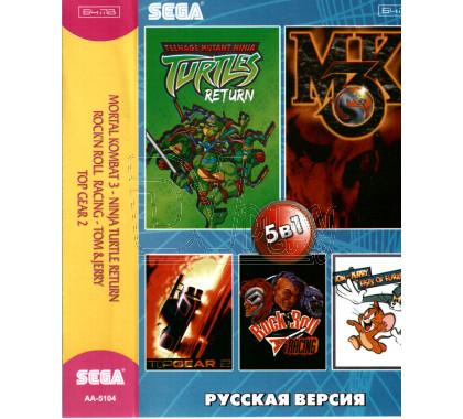 5в1 MK 3+Turtle Return+Rock'N Roll Racing+Tom & Jerry+Top Gear 2