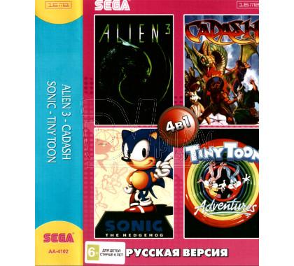 4в1 Alien 3+Cadcsh+Sonic+Tiny Toon