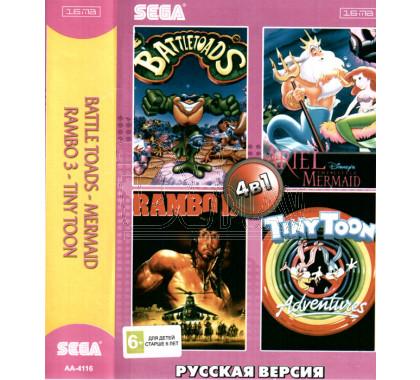 4в1 Battletoads + Mermaid + Rambo3 + TinyToon