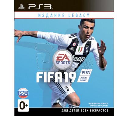 FIFA 19. Legacy Edition (русская версия) (PS3)