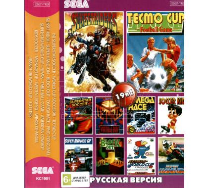 19в1 World Cup + Fifa98 + Monaco GP + 3D Tetris...