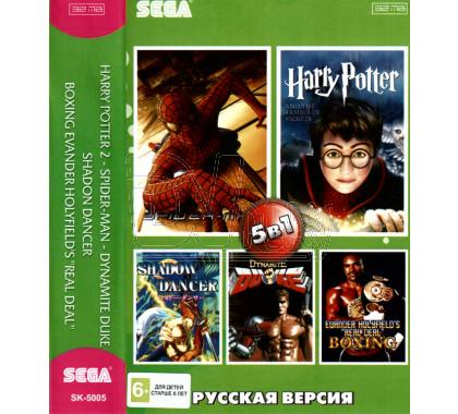 5в1 Harry Potter2+Spider Man+Dynamite Duke+Shadow Dancer+Boxing
