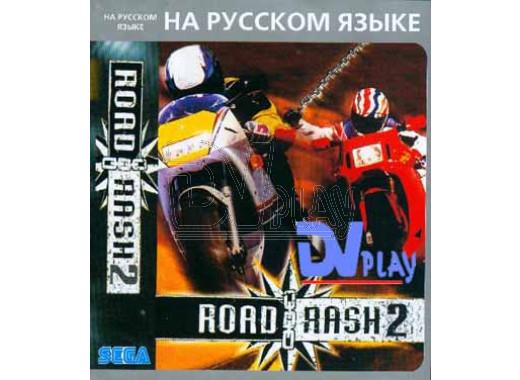 Road Rash / Road Rash 2 (16 bit)
