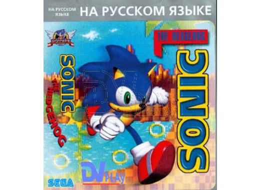 Sonic 1 (Hedgehog) (16 bit)