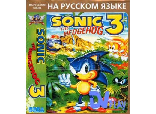 Sonic 3 (16 bit)