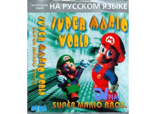Super Mario Bros (16 bit)
