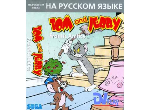 Tom and Jerry (16 bit)