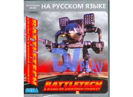 Battletech (16 bit)