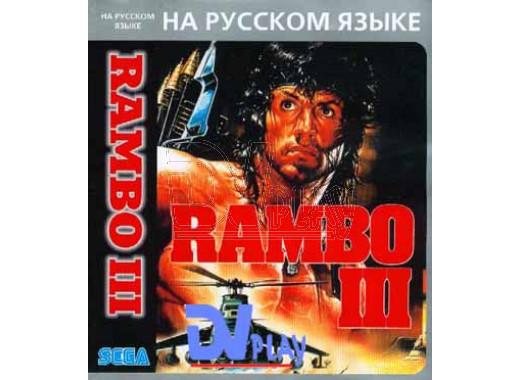 Rambo 3 (16 bit)