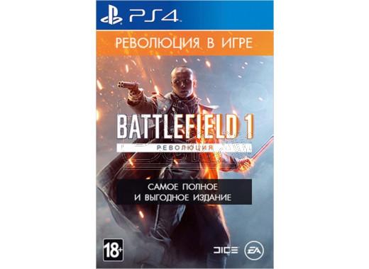 Battlefield 1 Революция (русская версия) (PS4)