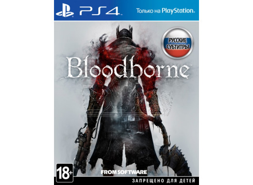 Bloodborne (русские субтитры) (PS4)
