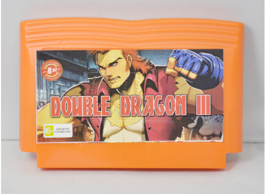 Double Dragon 3 (8 bit)