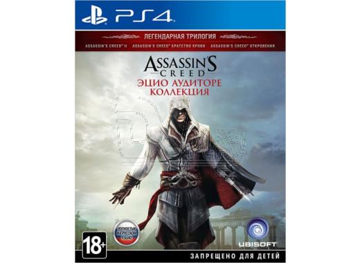 Assassin's Creed: Эцио Аудиторе (русская версия) (PS4)