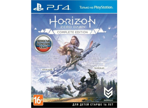 Horizon Zero Dawn - Complete Edition (русская версия) (PS4)