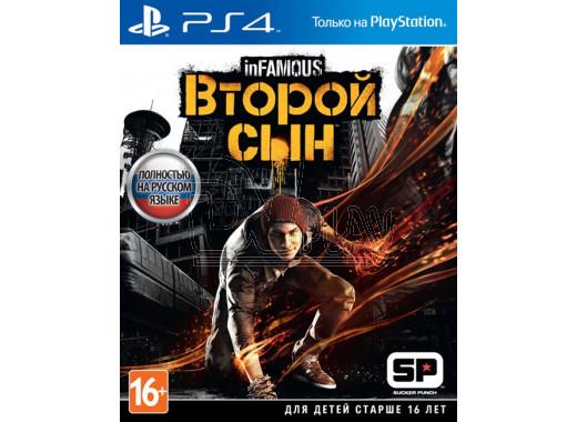 inFamous: Второй сын (русская версия) (PS4)