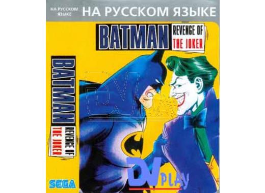 Batman Revenge of The Joker (16 bit)