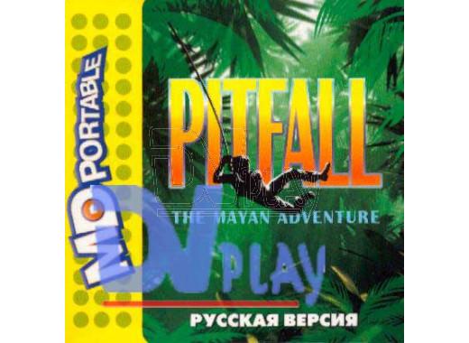 PITFALL (MDP)