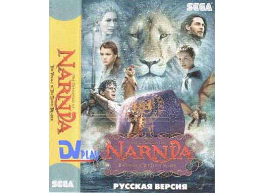 Хроники Нарнии 3 (16 bit)