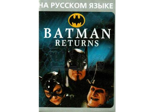 Batman Returns (16 bit)