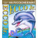Ecco Junior (16 bit)