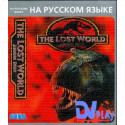 Jurasic Park 3 (Lost World) (16 bit)