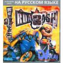 Road Rash 3 (16 bit)