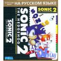 Sonic 2 (16 bit)