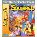 Squirell King (Chip & Dale) (16 bit)