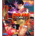 Tekken 3 (16 bit)