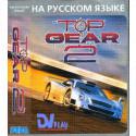 Top Gear 2 (16 bit)