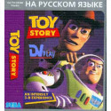 Toy Story (16 bit)