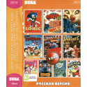 10в1 Turtle+Sonic+ Chase HQ2+Bare Kn+ Flinstone+Castle Of Ill+PacMan+ Column+Flicky +ShoveIt
