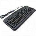 Клавиатура Oklick 300M черная