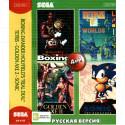 4в1 Boxing+Sonic+ Tetris+Golden Axe 2