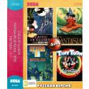 4в1 Castle Of Illusion + Fantasia Mickey Mouse + Tetris + Tiny Toon